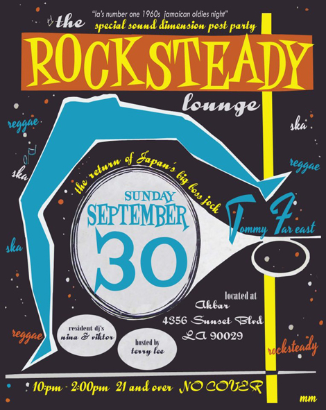 rock steady lounge