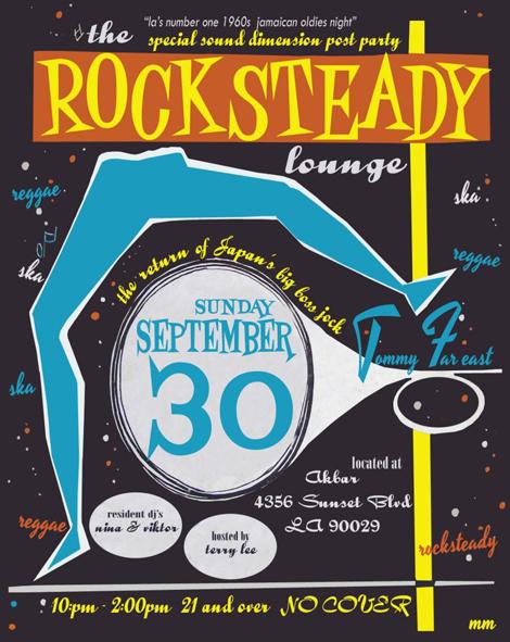 rock steady lounge
