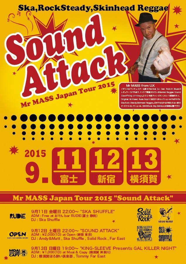 MASS JAPAN TOUR