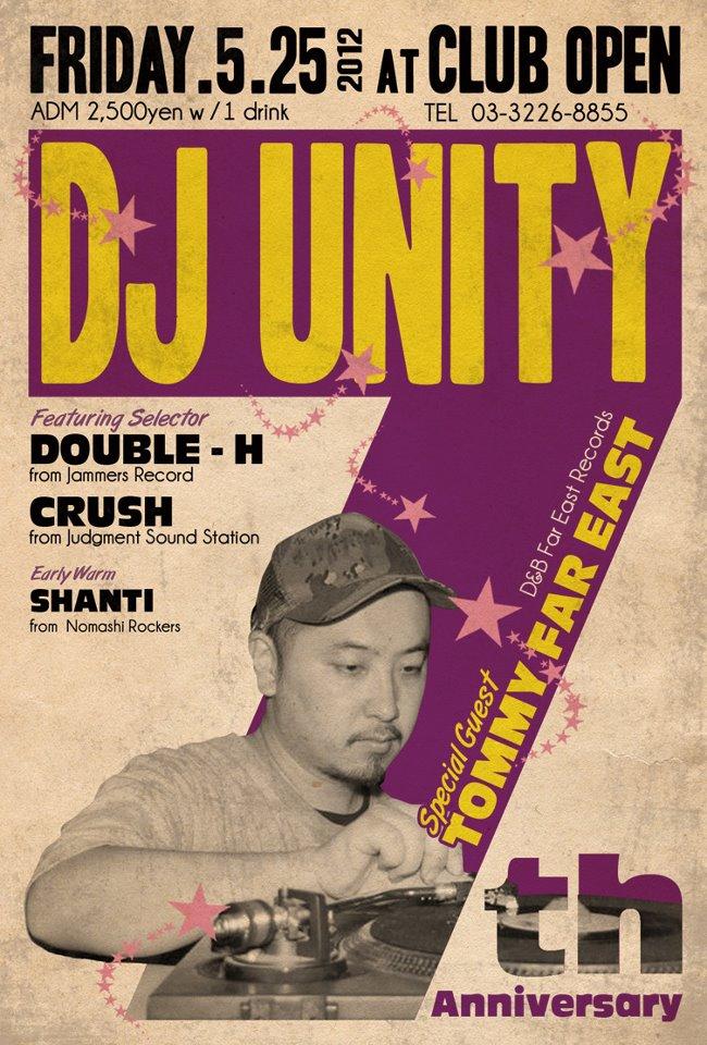 DJ UNITY 2012/05/25